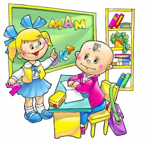 Учебная деятельность младших школьников