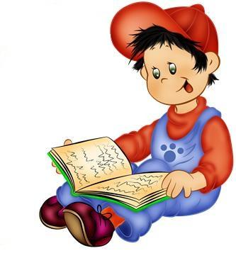 Навыки чтения