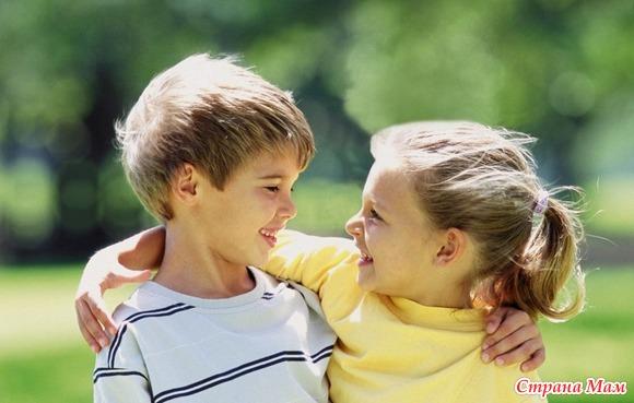 Дошкольники-социализация-курсовая