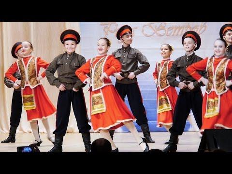 Танец-детский-курсовая